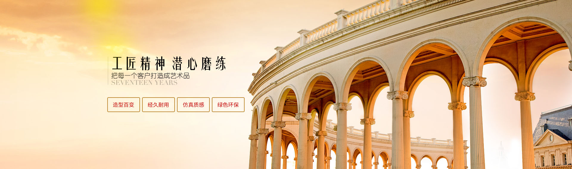 华南GRC工程顶级服务商